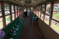 チンチン電車内作品展