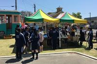 ロータリーC文化祭